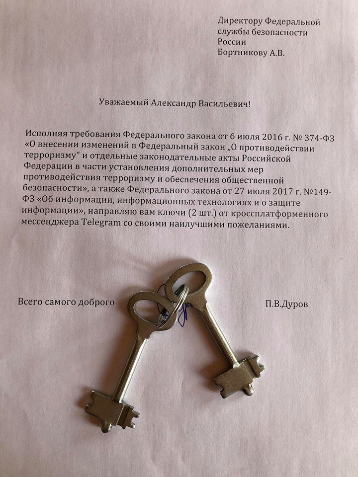 telegram key